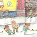 Hockey, Pumpkinheads (vs) Cornheads